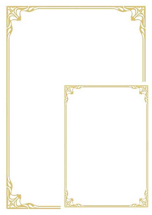 5234 Gold 500 A4 pixels